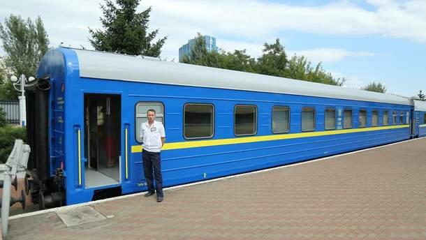 """""""Укрзализныця"""" показала вагон после капитального ремонта"""