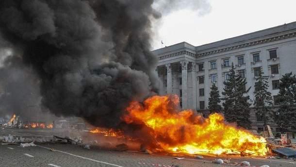 В Доме профсоюзов в Одессе 2 мая 2014 года заживо сгорело 42 человека