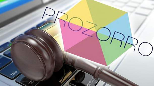 Електронна система продажу майна ProZorro.Sale