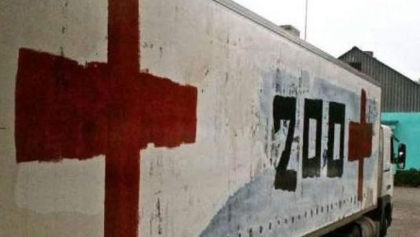 Россия доставила на Донбасс похоронные фургоны
