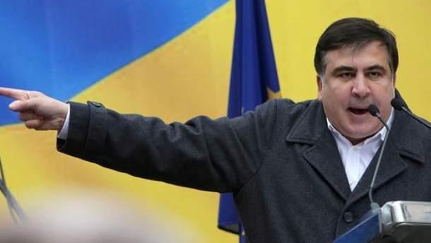 Саакашвили больше не гражданин Украины