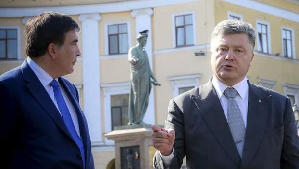Порошенко позбавив Саакашвілі українського громадянства