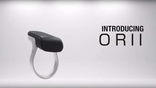Перстень Orii