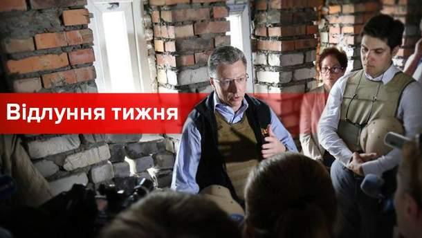 Курт Волкер в зоне АТО: итоги визита спецпосланника США в Украине