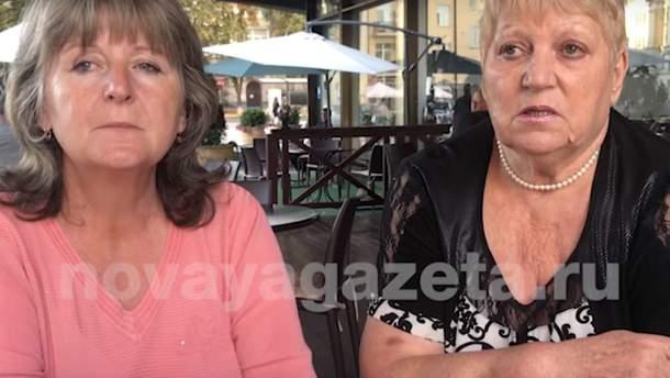 Матери Клыха и Агеева