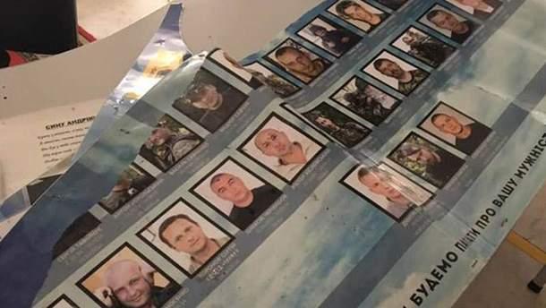 Пошкоджені фотографії загиблих бійців АТО