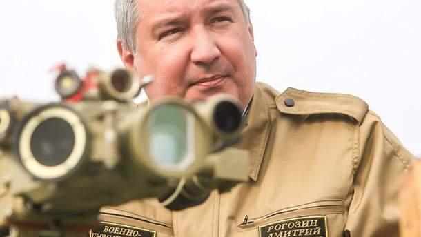 Вице-премьер России Дмитрий Рогозин
