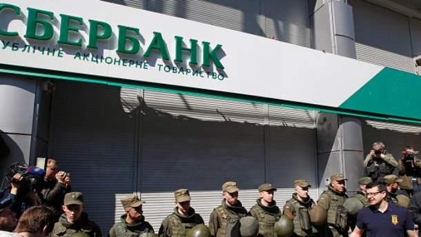НБУ не согласовал продажу Сбербанка