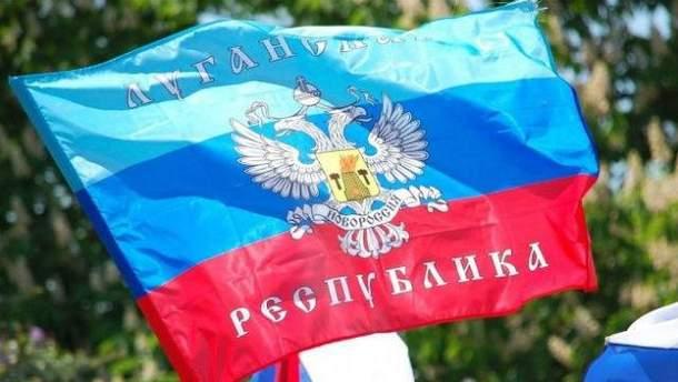 """Прапор терористів """"ЛНР"""""""