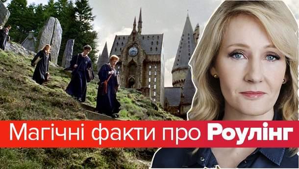 День рождения Джоан Роулинг и Гарри Поттера