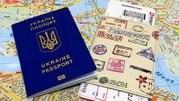 Україна активно веде перемовини із запровадження безвізову з низкою країн