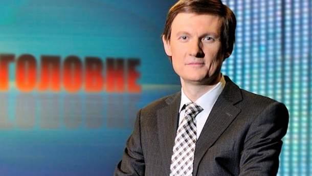 Олесь Терещенко хворий на рак та потребує допомоги