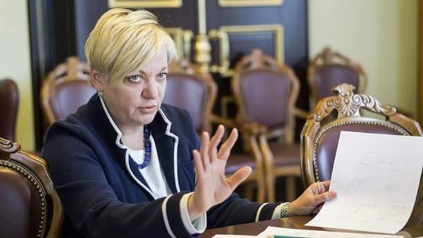 ГПУ повинна відновити справу проти Валерії Гонтаревої