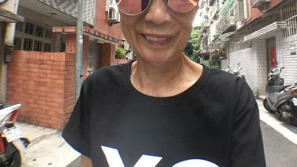 Мун Лін з Тайваню