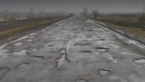 Дорога в Україні