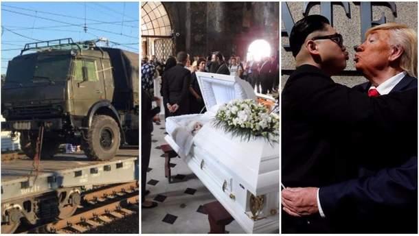 Головні новини 10 серпня: нова загроза від Росії, похорон Бережної, перепалка США та КНДР