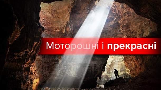 В пещерах прекрасно прятаться от августовской жары