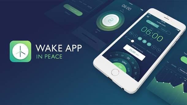 Додаток-будильник Wake App In Peace
