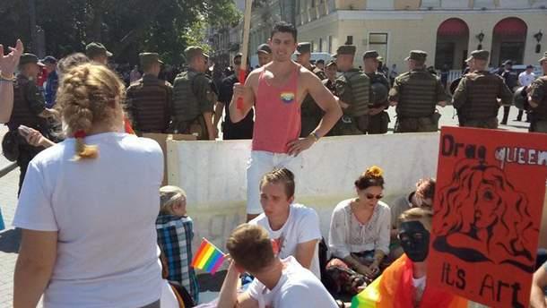ЛГБТ-прайд в Одесі