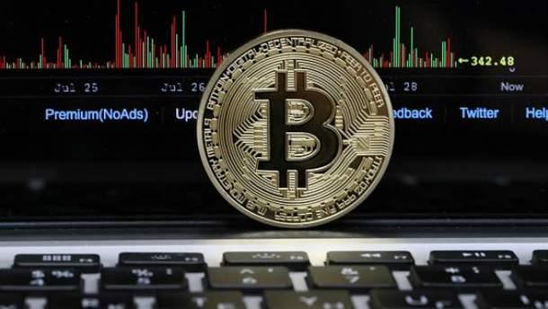 Bitcoin подолав новий історичний максимум