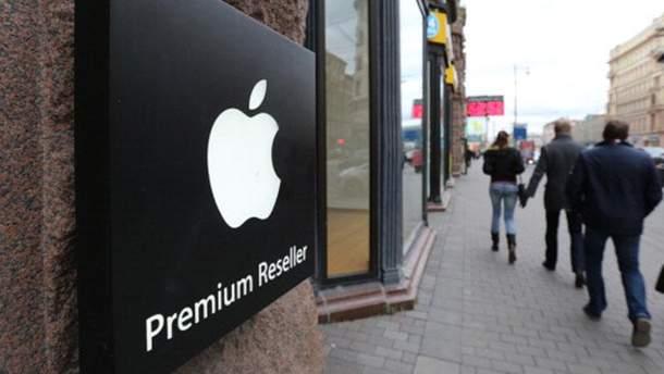 Apple Premium Reseller в Україні