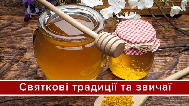 ВКраснодаре пройдет ярмарка «Медовый иЯблочный Спас»