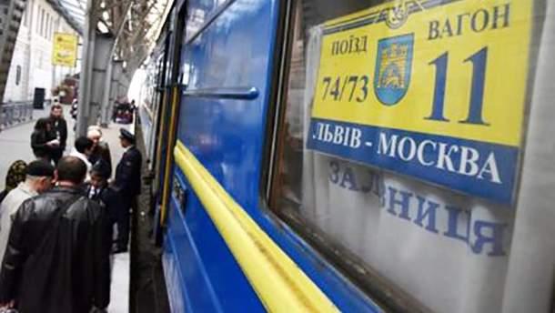 Картинки по запросу поезд львов москва фото
