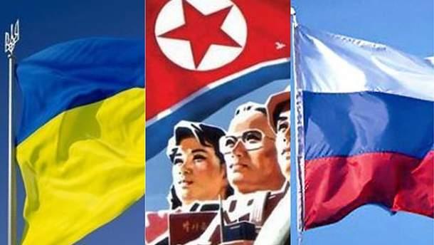 Інформацію про українські двигуни на північнокорейських ракетах вигадала Росія