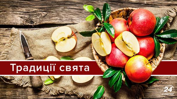 Яблочный Спас: что нельзя делать, что нужно святить на Преображение Господне