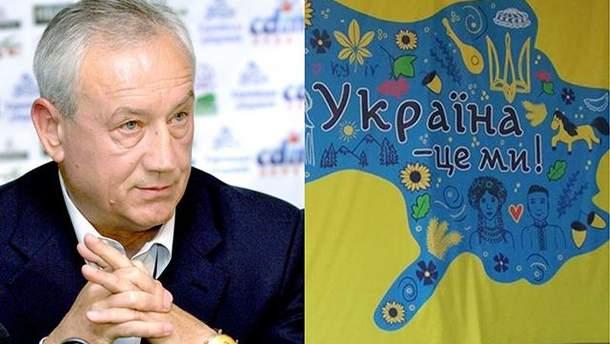 Головні новини 23 серпня в Україні