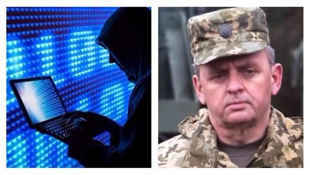 Хакери хотіли зламати профіль у Facebook очільника Генштабу Віктора Муженка