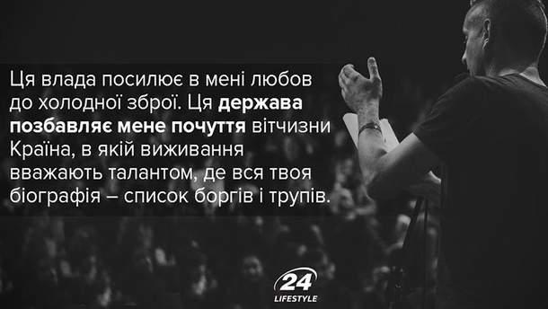 День рождения Сергея Жадана: книги, стихи и песни, за которые мы любим писателя