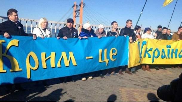 Кримчан вітають з Днем Незалежності
