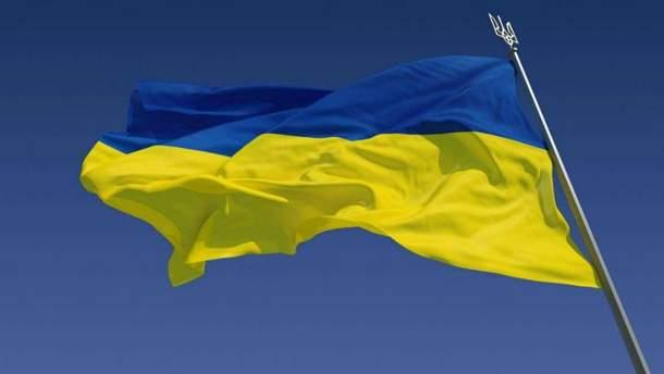 В Донецьку вивісили український прапор