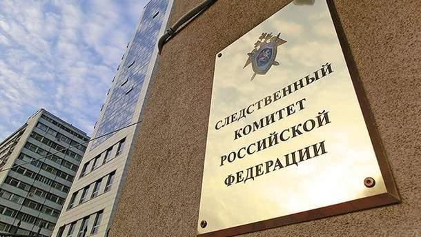 Слідком Росії знов відкрив низку справ проти бійців АТО