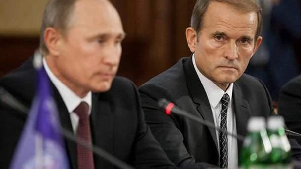 Путін зустрічався з Медведчуком у Криму