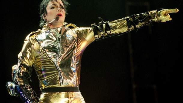 День народження Майкла Джексона