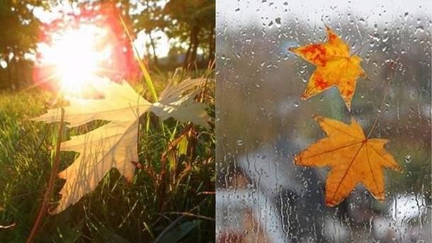 Прогноз погоди на 1 вересня в областях України