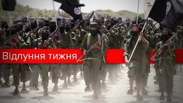 """Спалах тероризму в Європі: причини і наслідки активізації """"Ісламської держави"""""""