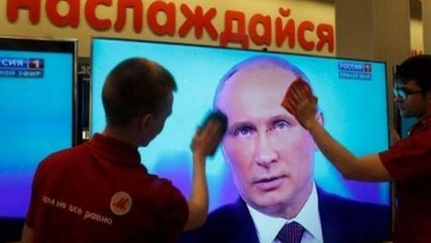 Російська пропаганда повсюди