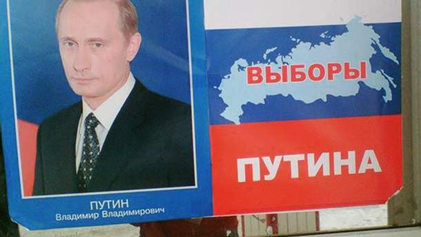 Выборы президента России: соперником Путина может стать женщина
