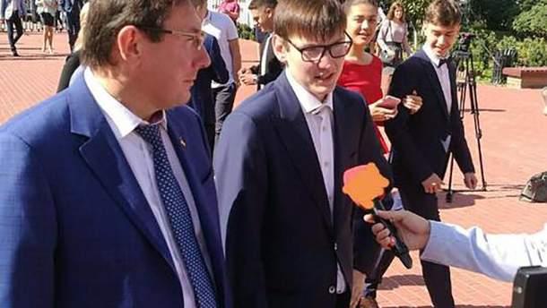 Син Луценка навчатиметься на юриста-міжнародника