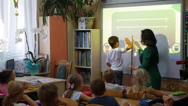 Цифрові технології в початковій школі