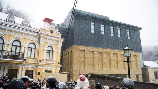 Театр на Подолі