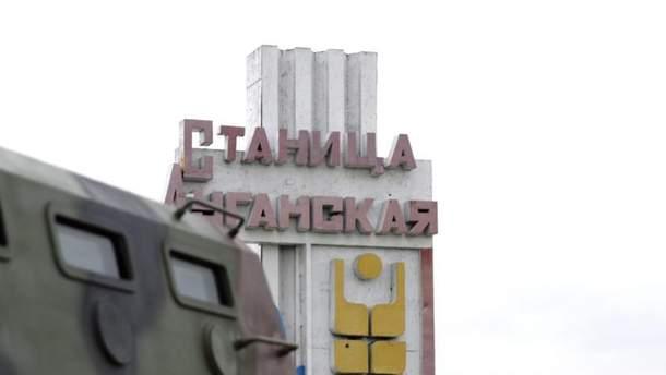 Терористи викрали юнака біля Станиці Луганської