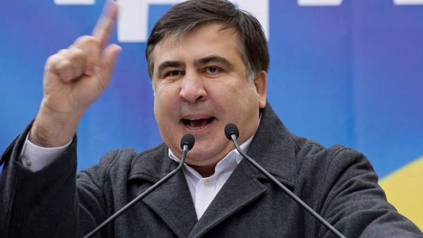 """Саакашвілі влаштує в Україні зі свого повернення """"політичне шоу"""""""