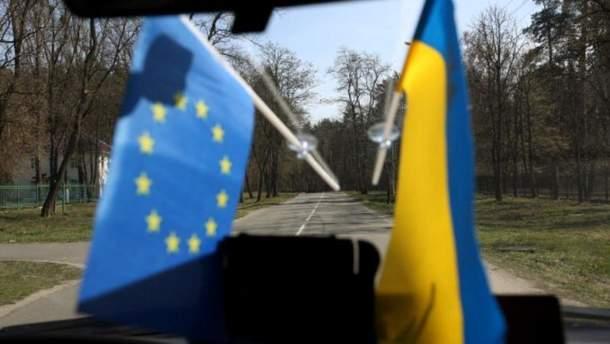 Соглашение об ассоциации между Украиной и ЕС вступило в силу в полном объеме
