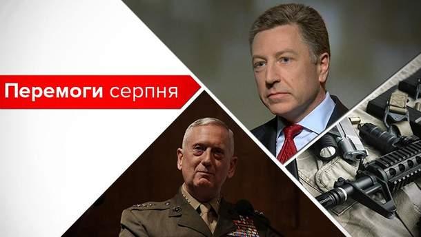 Важные события августа: политические и спортивные победы Украины