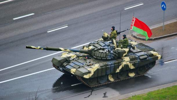 Опасна ли Беларусь?