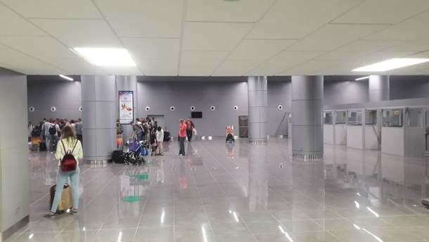 Новий термінал
